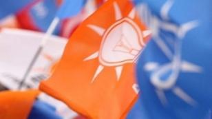 AK Parti'de Aday Adaylığı Müracaatları Başlıyor